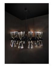 delightfull 2018年欧美室内创意灯饰灯具设-2066335_工艺品设计杂志