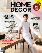 Home Decor_国外灯具设计