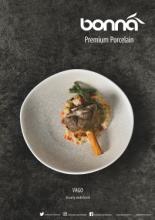 tableware 2018年日用陶瓷产品设计杂志-2159483_工艺品设计杂志