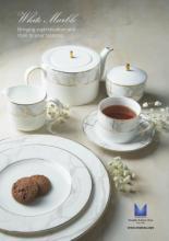 tableware 2018年日用陶瓷产品设计杂志-2159498_工艺品设计杂志