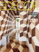 EllE decor_国外灯具设计