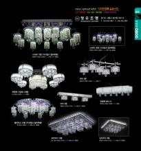 jsoftworks 2019年灯饰灯具设计素材目录-2259613_工艺品设计杂志