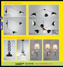 jsoftworks 2019年灯饰灯具设计素材目录-2259795_工艺品设计杂志