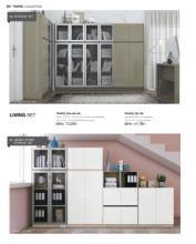 SB Furniture 2019年欧美室内简约家具设计-2261072_工艺品设计杂志