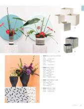 accent 2019年欧美室内家居花瓶花盆花插设-2265326_工艺品设计杂志