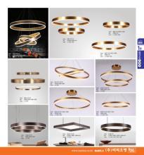 jsoftworks 2019年灯饰灯具设计素材目录-2264413_工艺品设计杂志