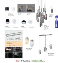 jsoftworks 2019年灯饰灯具设计素材目录-2264585_工艺品设计杂志