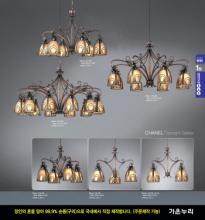 jsoftworks 2019年灯饰灯具设计素材目录-2264820_工艺品设计杂志