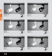 jsoftworks 2019年欧美室内LED灯及简约灯设-2266009_工艺品设计杂志