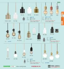 jsoftworks 2019年欧美室内LED灯及简约灯设-2266421_工艺品设计杂志