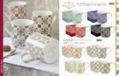 Retail 2019日用陶瓷目录-2267870_工艺品设计杂志