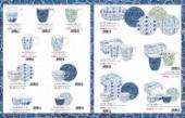 Retail 2019日用陶瓷目录-2268003_工艺品设计杂志