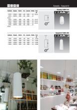 Inter light 2018年欧美室内LED灯设计素材-2255707_工艺品设计杂志