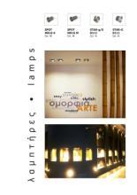 Inter light 2018年欧美室内LED灯设计素材-2255729_工艺品设计杂志