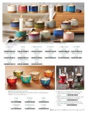 Tag 2019欧美圣诞陶瓷目录-2275096_工艺品设计杂志