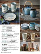 Tag 2019欧美圣诞陶瓷目录-2275352_工艺品设计杂志