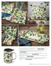 Tag 2019欧美圣诞陶瓷目录-2275355_工艺品设计杂志