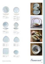 brochure 2019年欧美室内日用陶瓷餐具设计-2283531_工艺品设计杂志
