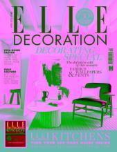 EllE decoration_国外灯具设计