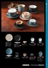 Steelite 2019日用陶瓷目录-2286423_工艺品设计杂志