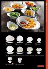 Steelite 2019日用陶瓷目录-2286581_工艺品设计杂志