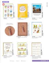 Design Design 2019欧美室内陶瓷设计素材-2307796_工艺品设计杂志