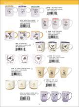 Blue Sky 2019年欧美室内陶瓷水杯及陶瓷花-2309770_工艺品设计杂志