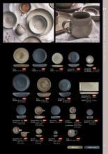 Steelite 2019日用陶瓷目录-2288589_工艺品设计杂志
