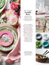 williams 2019年欧美室内日用陶瓷餐具及厨-2288636_工艺品设计杂志