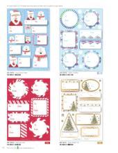 Design Design 2019欧美室内陶瓷设计素材-2320956_工艺品设计杂志