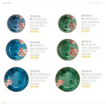 COMPLETO 2019年欧美室内家居陶瓷设计素材-2323959_工艺品设计杂志