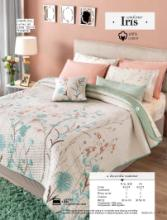 Vianney 2019年欧美室内布艺床上用品设计素-2333289_工艺品设计杂志
