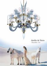 2019年lamurrina琉璃工艺灯灯饰目录-2336506_工艺品设计杂志