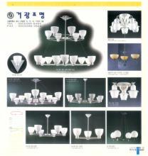 jsoftworks 2019年灯饰灯具设计素材目录-2345537_工艺品设计杂志