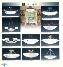 jsoftworks 2019年灯饰灯具设计素材目录-2345560_工艺品设计杂志