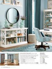 BALLARD 2019年欧美室内家居设计及装饰、家-2349838_工艺品设计杂志