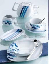 Gastronomi 2019年欧美室内日用陶瓷及玻璃-2354837_工艺品设计杂志