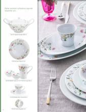 masaustu 2019年欧美室内日用陶瓷餐具设计-2355124_工艺品设计杂志