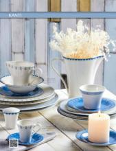 masaustu 2019年欧美室内日用陶瓷餐具设计-2355597_工艺品设计杂志