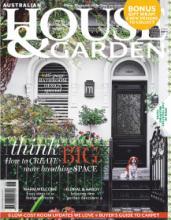 house garden 2019年英国时尚现代家居设计-2355984_工艺品设计杂志