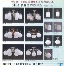 jsoftworks 2019年灯饰灯具设计素材目录-2358295_工艺品设计杂志
