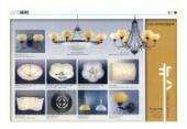 jsoftworks 2019年灯饰灯具设计素材目录-2360374_工艺品设计杂志