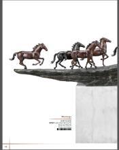 SPI 2019年国外家居工艺品摆设设计画册-2362838_工艺品设计杂志