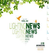 jsoftworks 2019年灯饰灯具设计素材目录-2364480_工艺品设计杂志