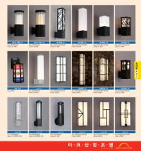 jsoftworks 2019年灯饰灯具设计素材目录-2364649_工艺品设计杂志