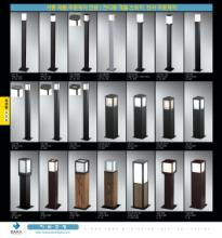 jsoftworks 2019年灯饰灯具设计素材目录-2364700_工艺品设计杂志