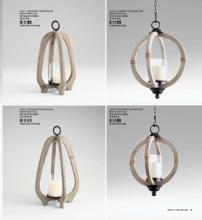 Cyan 2019年家居产品设计书籍-2367418_工艺品设计杂志