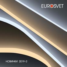 Eurosvet2019年