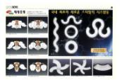 jsoftworks 2019年灯饰灯具设计素材目录-2343049_工艺品设计杂志