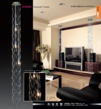 jsoftworks 2019年灯饰灯具设计素材目录-2369022_工艺品设计杂志